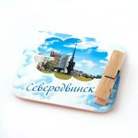 Магнит Северодвинск